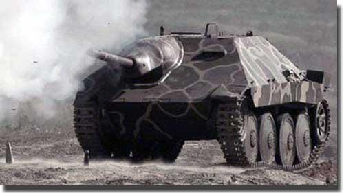 Итсребитель танков
