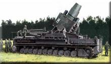 600 мм самоходная мортира карл