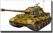 Броньовик VI Ausf. B