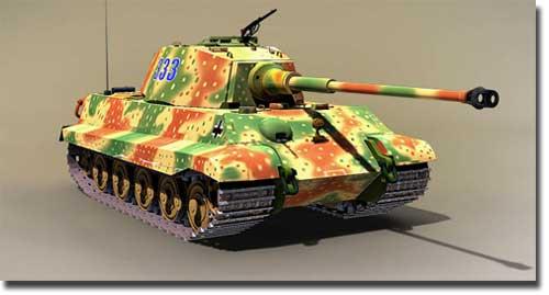 "Тяжелый танк. """