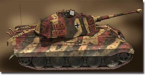 """Tiger II"" - танк"