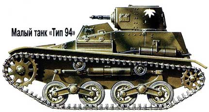tanket-type94-07.jpg