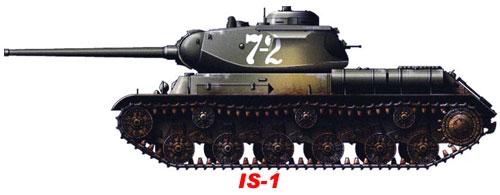 is-1_01.jpg