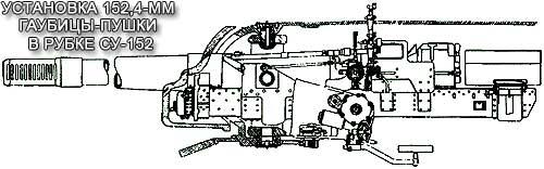 su-152_09.jpg