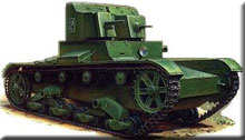 Советский танк т 26 вариант с двумя