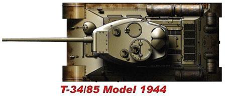танк 3 д картинка