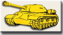 Петличная эмблема танковых войск вс