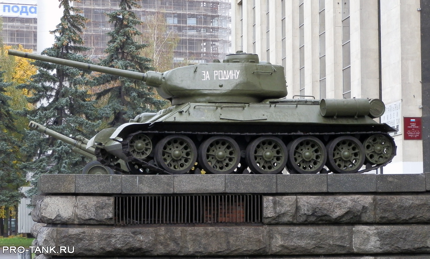 http://pro-tank.ru/images/stories/blog/museum/tanks-museum-03big.jpg