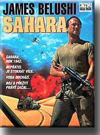 «Смотреть Фильм Сахара Онлайн В Хорошем Качестве 1995» — 2017