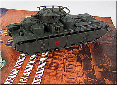 Русские танки. Выпуск № 18. Модель номера Т-