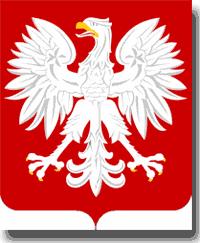 Герб польской народной республики 1944