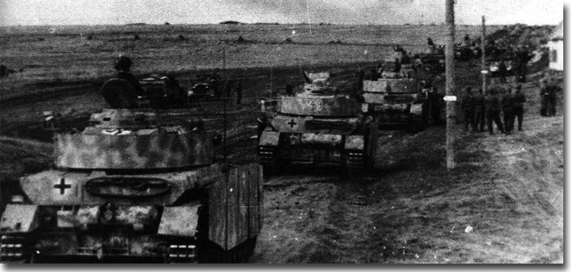 Танковые дивизии СС: 1943-1944