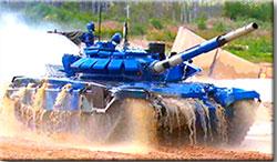 Танк Республики Казахстан