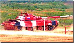 Танк РФ - экипаж №3