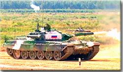Танк РФ