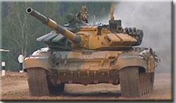 Танковый биатлон–2020: заезды 3 и 4