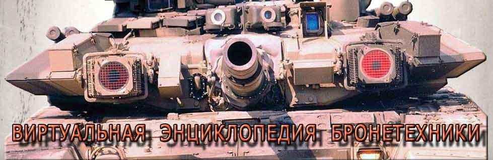 Сайт про танки