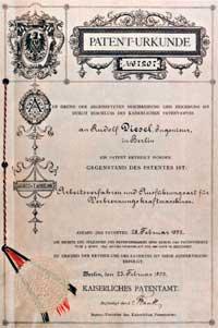 Патент, выданный Рудольфу Дизелю