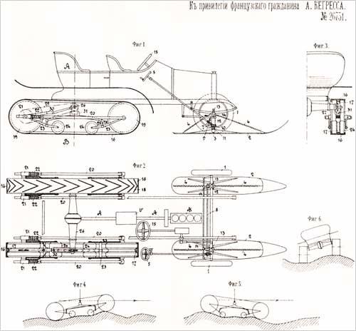 Эскиз к патентной записке