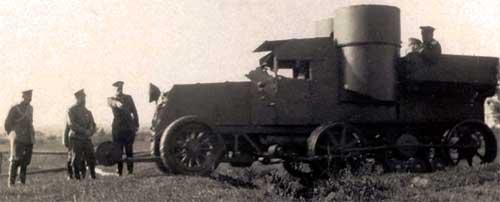 Бронеавтомобиль Остин-Кегресс.