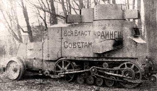 Бронеавтомобиль Остин-Кегресс