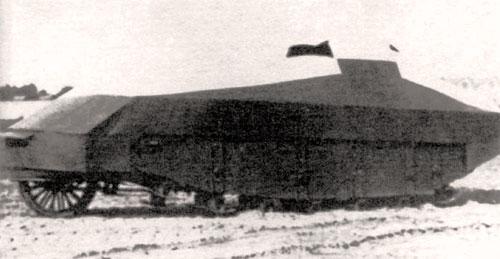 Orion-Wagen
