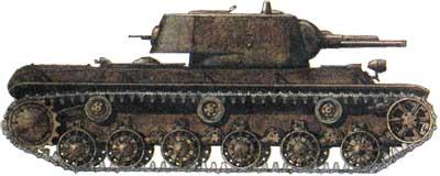 Опытный танк