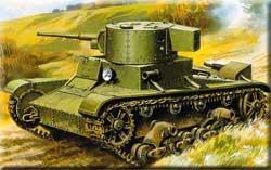танкостроение