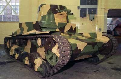 Английский танк