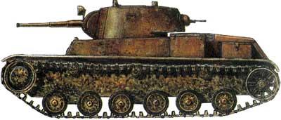 Экспериментальный танк