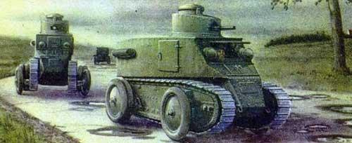 танк КН-50