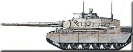 Основной боевой танк амх 40