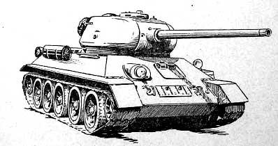 Танк Т-34-85. Общее описание
