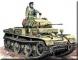 Разведывательный танк Т-II