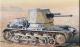 Правда о Panzerjager I