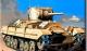 Пехотный танк
