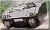 Геймеры будут управлять танками нового поколения