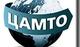 ЦАМТО - Объем мирового экспорта бронетехники в 2011-2014 гг.