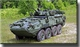 Первую модернизированную бронемашину LAV-3 получили ВС Канады