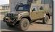 Россия не будет покупать итальянские бронеавтомобили Iveco