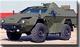 Все антитеррористические подразделения РВСН оснащены бронемашинами