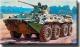 Войска ЦВО получат более 300 модернизированных БТР-80А