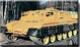 Специальный танк для руководства военного ведомства