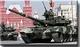 Воссоздана Кантемировская танковая дивизия