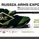 Russia Arms EXPO 2013 пройдет с 25 по 28 сентября 2013 года