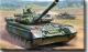 Тендер  на ремонт танков Т-80БВ