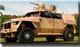 США заказали новые бронемашины у трех компаний