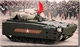 Новая российская бронетехника на параде 9 Мая