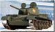 Танк Т–44 возвратили к жизни