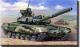 Будущее Российских танков